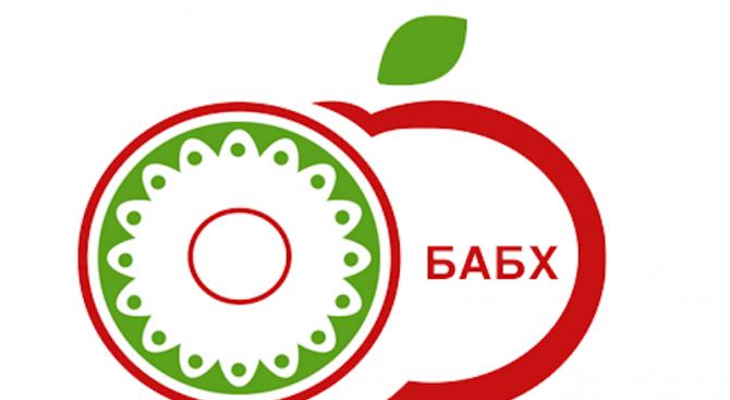 Проф. д-р Паскал Желязков, д.в.м е новият изпълнителен директор на