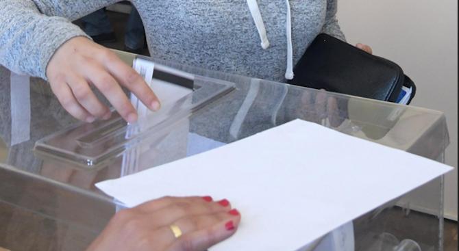 Седем са кандидатите за кмет на Община Смолян. Това сочи