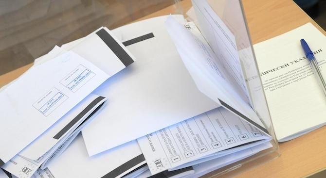 В Горна Оряховица са регистрирани осем кандидати за кмет, съобщиха