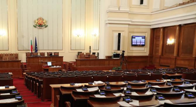 Депутатите излизат в предизборна ваканция от 16 до 25 октомври