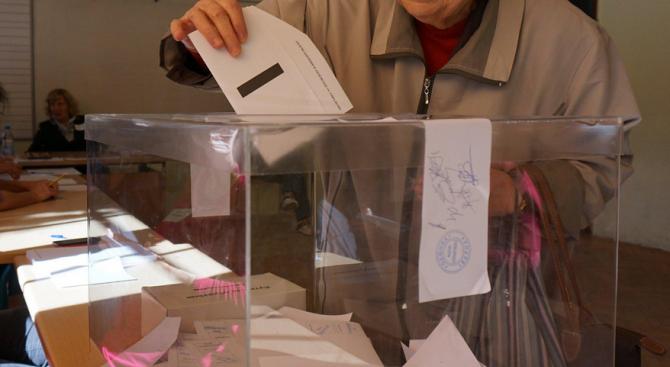 В община Велико Търново имащите право на глас за предстоящите