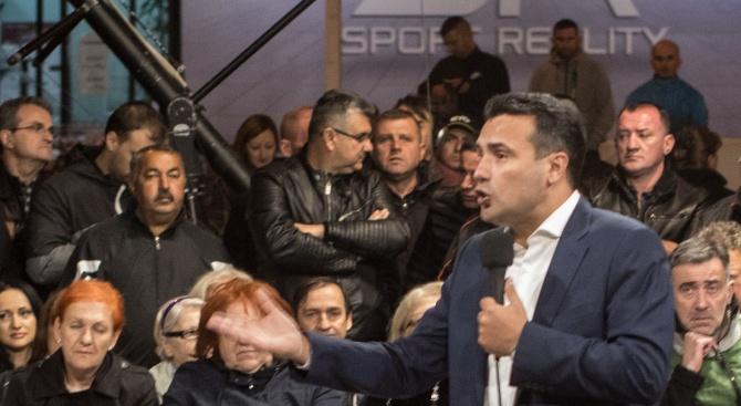 Зоран Заев: Срещата с гръцкия ми колега бе ползотворна