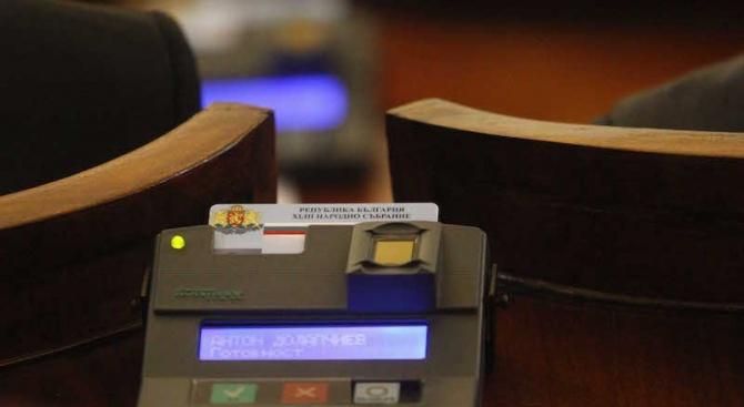 Парламентът прие на второ четене допълнение в Закона за данъците