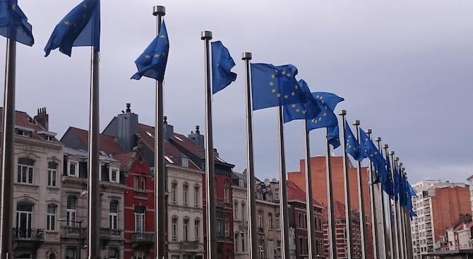 Заради конфликт на интереси, комисията по правни въпроси към Европейския