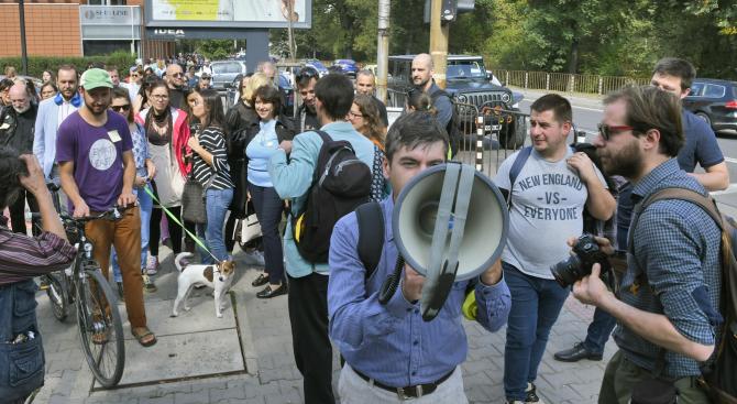 Протест пред БНР