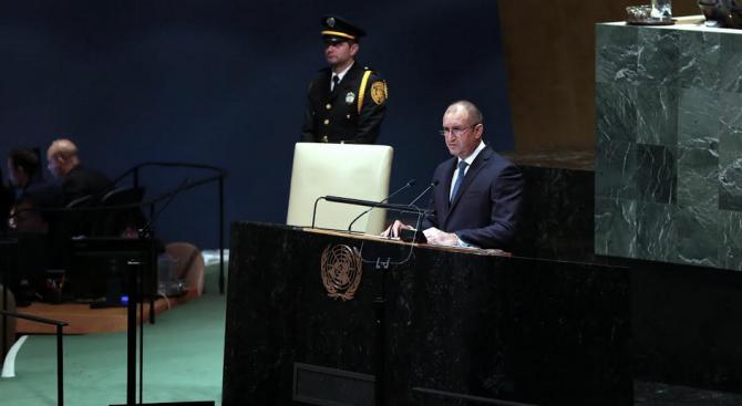 Вижте какво каза Румен Радев от трибуната на Общото събрание на ООН