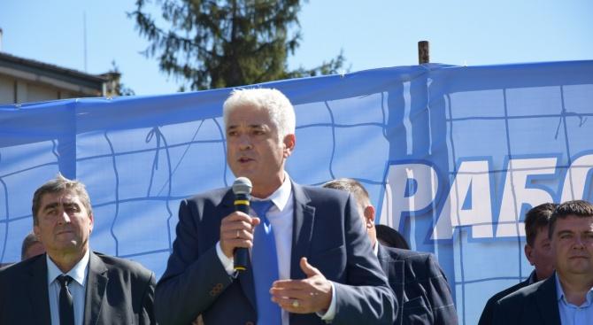 ПП ГЕРБ – Дупница откри официално днес предизборната си кампания
