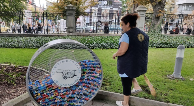 """София се присъединява към благотворителната инициатива """"Капачки за бъдеще"""""""