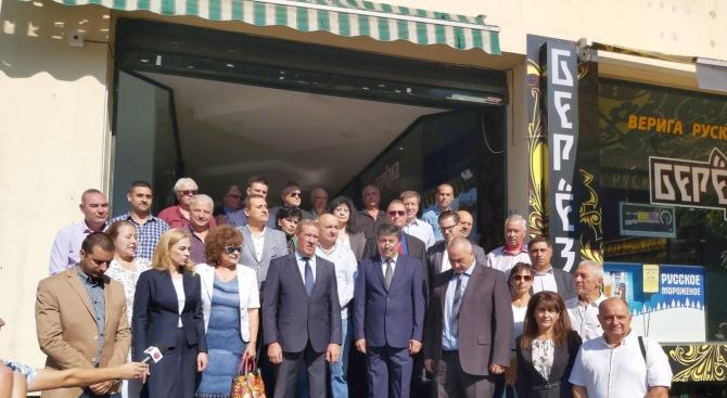 ГЕРБ-Пазарджик откри кампанията си за местните избори