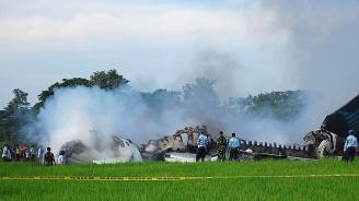 """""""Уолстрийт джърнъл"""" с подробности за причината за самолетната катастрофа в Индонезия миналата година"""