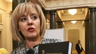 Мая Манолова обявява програмата си за управление на столицата в 23 мерки до 2023 г.