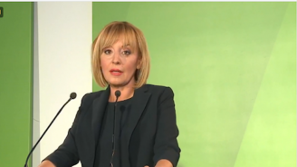 Мая Манолова представи програмата си за управление на София в 23 мерки до 2023 г.