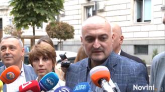 ГЕРБ-София се регистрираха в ОИК за местните избори