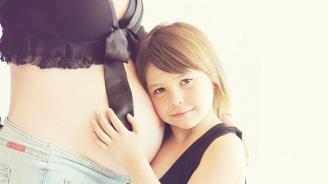 Пушещите бременни вредят на плодовитостта на дъщерите си