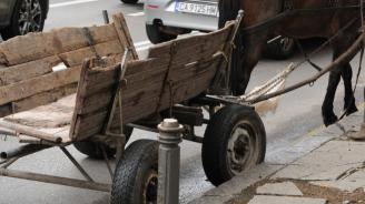 Дядо заби каруцата си в ограда в гр. Димитровград