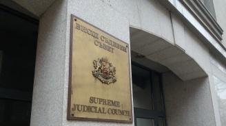 ВСС с позиция за ескалиращото напрежение по повод предсрочното освобождаване на Полфрийман