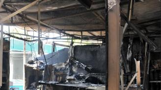 Пожар изпепели жилищна сграда в Поповица
