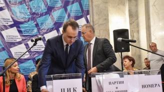 Вижте с кои номера отиват на изборите партиите и коалициите
