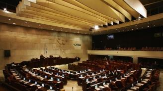 Араби и комунисти са трета сила в Кнесета