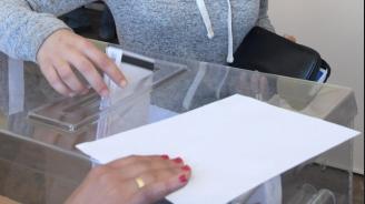 Седем са кандидатите за кмет на Община Смолян