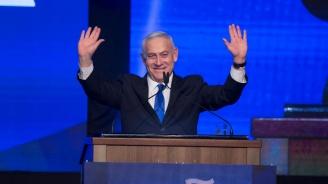 Президентът на Израел даде на Нетаняху мандат да състави следващото правителство