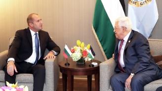Радев потвърди подкрепата на България за решение на близкоизточния конфликт на принципа за две независими държави