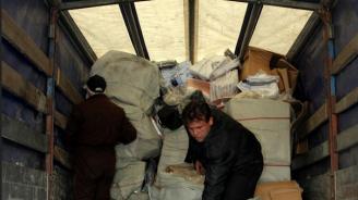 Пловдивчанка опита да вкара от Турция менте стоки, цигари и тютюн