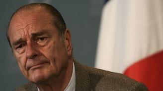 Във Франция обявиха понеделник за ден на национален траур в памет на Жак Ширак