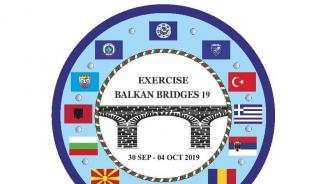 """Започва най-голямото за годината многонационално компютърно-подпомагано командно-щабно учение """"Balkan Bridges - 2019"""""""