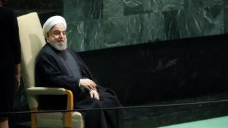 Рохани: САЩ предложиха да премахнат всички санкции срещу Иран в замяна на преговори