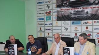 БФС удостои с почетен плакет кандидата за кмет на Горна Оряховица инж. Добромир Добрев за приноса му в развитието на футбола