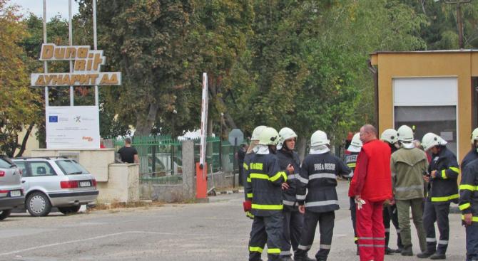 """Окръжната прокуратура в Русе разследва пожара във военния завод """"Дунарит"""","""