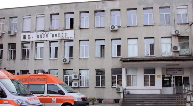 Седем сестри от Карловската болница оттеглиха оставките си