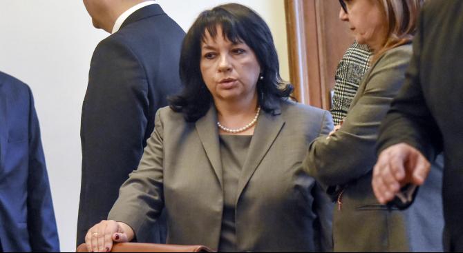 Министърът на енергетиката Теменужка Петкова ще участва в официалното връчване