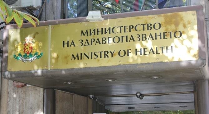 Проф. Петко Салчев стана зам.-изпълнителен директор на Агенция Медицински надзор
