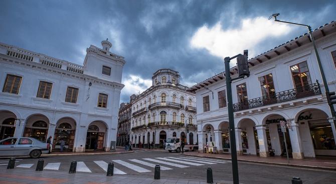 Еквадор обяви, че възнамерява през януари следващата година да се