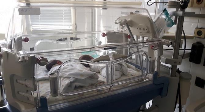 Отделението по неонатология във Великотърновската болница започва кампания за закупуване