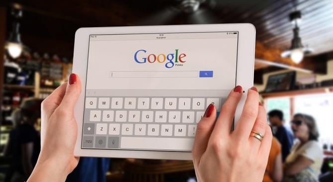 Компанията-майка на Google - Alphabet Inc., обяви в прессъобщение, че
