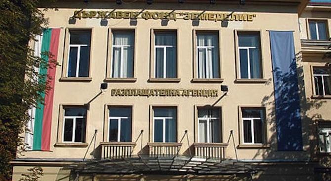 """ДФ """"Земеделие"""" преведе 18,7 млн. лв. по механизма за финансова дисциплина за Кампания 2018"""