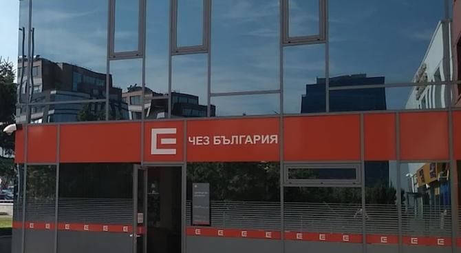 В КЗК е образувано производство за сделката за активите на ЧЕЗ в България