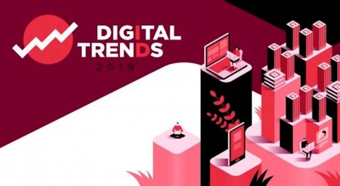 София, 4-ти октомври 2019, Digital Trends 2019 представя дигиталните стратегии