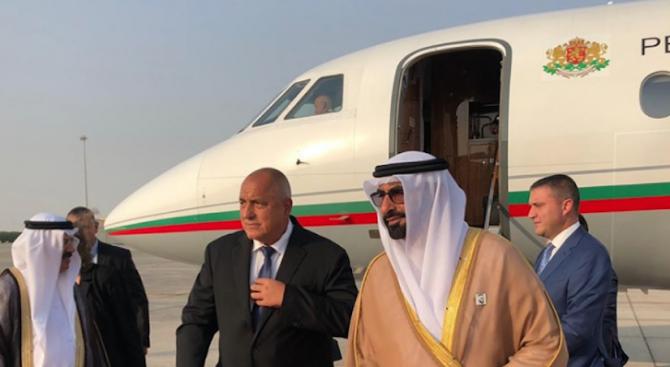 Министър-председателят Бойко Борисов пристигна в Обединените арабски емирства (ОАЕ), където