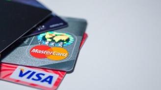Fibank с есенна промоция за кредитни и дебитни карти Mastercard
