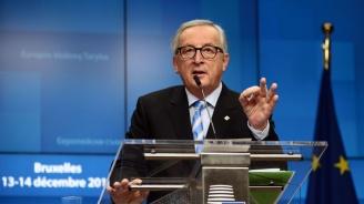 Юнкер отменя днешното си посещение във Франция