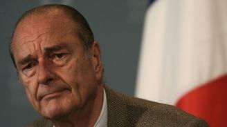 Започна възпоменателната служба за Жак Ширак