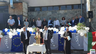 ГЕРБ – Сапарева баня откри с тържествен водосвет за здраве и успех предизборната си кампания в общината