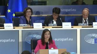МарияГабриел: Трябва да имаме Европа на талантите, но и Европа на сърцата