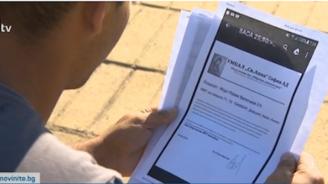 Медицинските изследвания на починалия боксьор са фалшифицирани