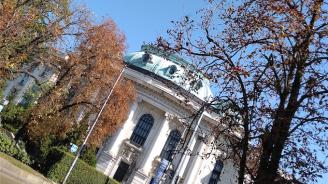 Софийският университет открива новата си академична година