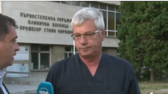 """Ето какво е състоянието на пострадалите при трудовата злополука край ТЕЦ """"Марица Изток"""""""